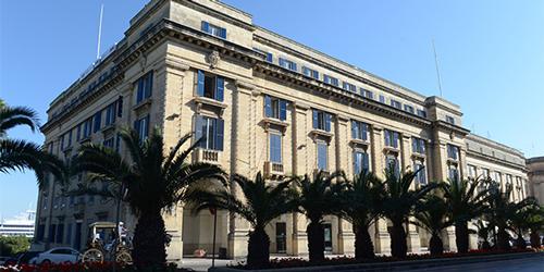 image of London School of Commerce United Kingdom